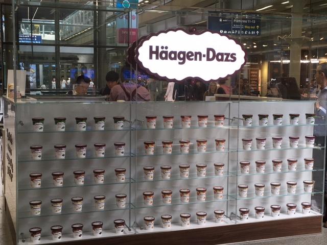 Haagen-Dazs - Parlour 4